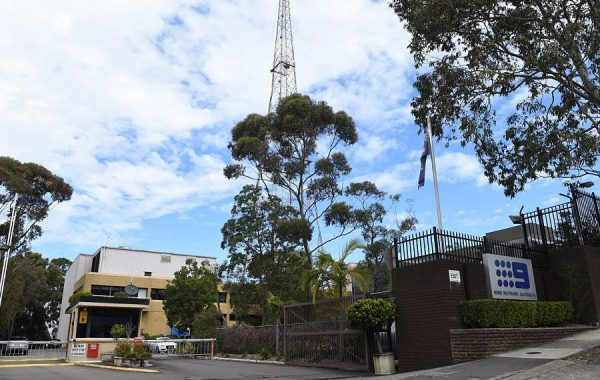 Channel  9 site (Willoughby, Sydney)